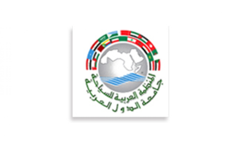 المؤسسة العربية للسياحة
