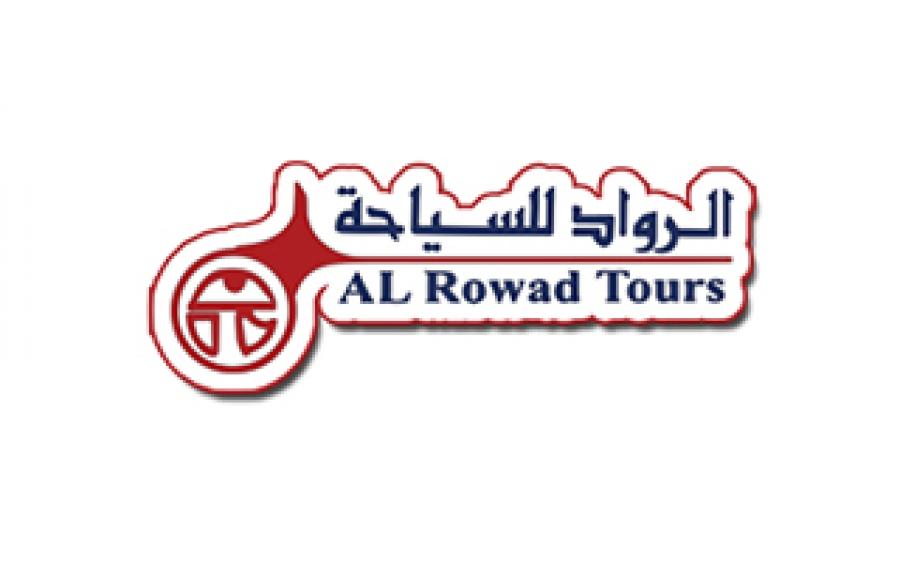 Al Rowad Tours
